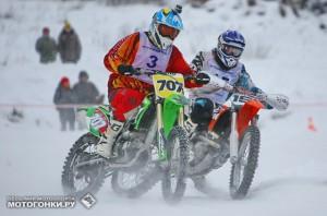 MX - Speedway